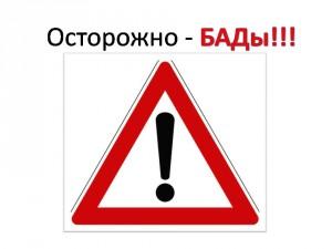 Дипроспан купить в москве в интернет аптеке