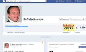 Tullio _simoncinis