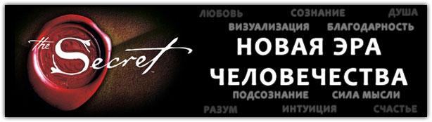iscelenie_ot_raka