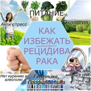 RakNePrigovor