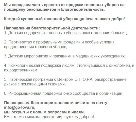 vipadayut_volosi