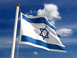 Lechenie v Izraile