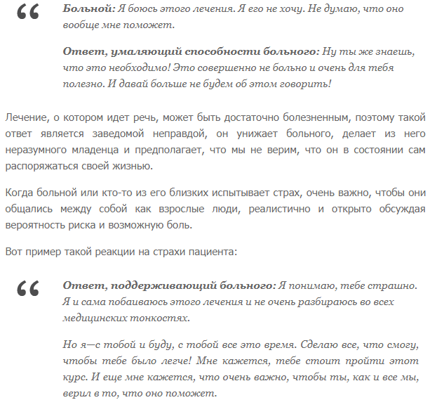 rak_onkologiya