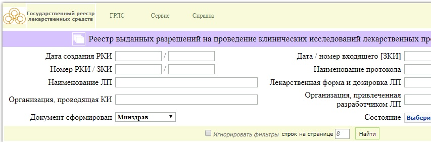 klinicheskih_issledovanij