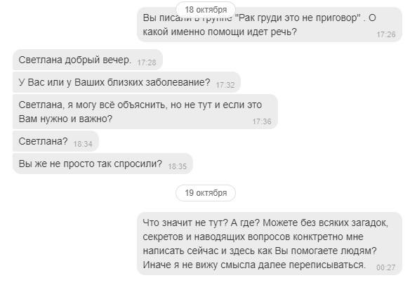 deshevo_lechenie_raka